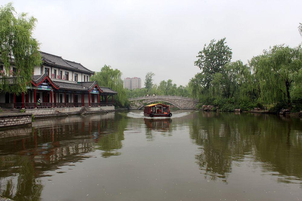 【旅游①寻梦】济南大明湖的桥
