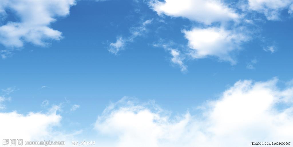 蓝天白云ps素材