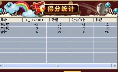 QQ图片20150505213953.jpg
