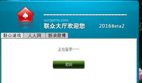 QQ图片20160818141413_副本.jpg