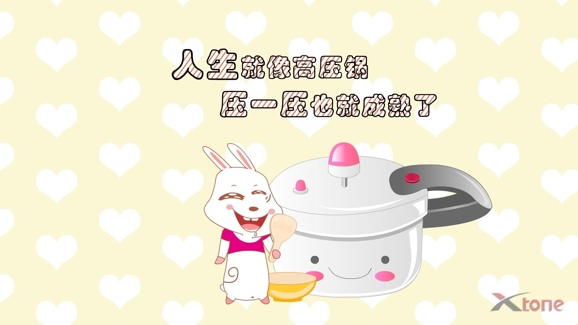 超萌可爱小卡通兔子