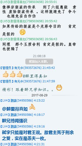 7{(68)M@8]HK[(IHC~T61CL.png