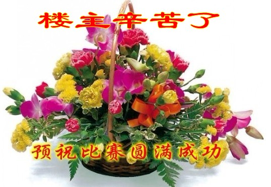 wKgCyVrR_Dm54dmFAAD4PL34XZQ071.jpg