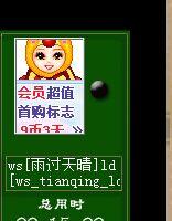 QQ图片20150227144322.jpg
