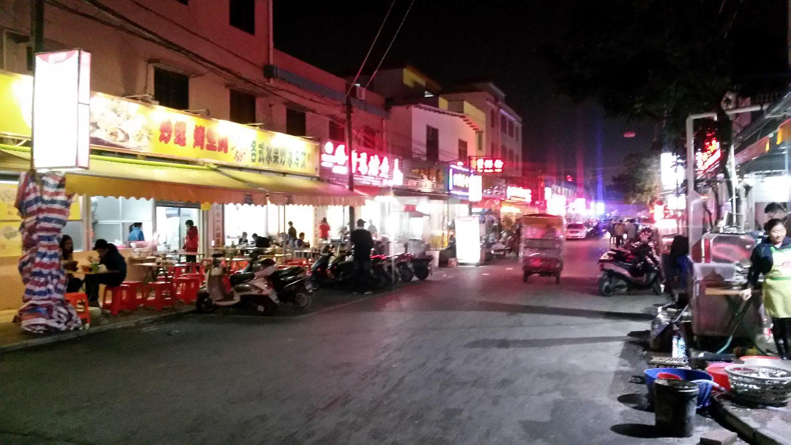 北海侨港风情街--越南街图片