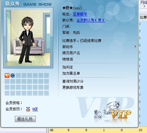 X1UOV[R$DPG5B6Y25(YV@[A.png
