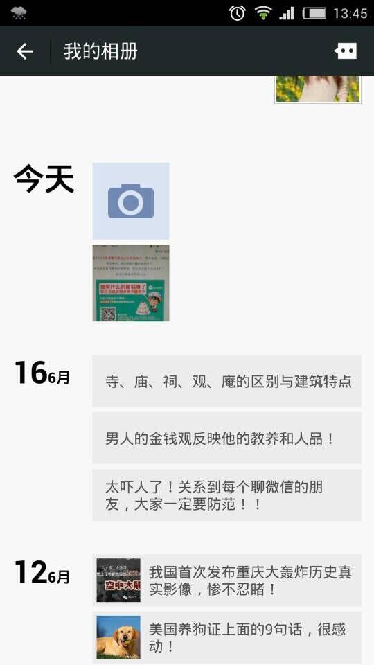 QQ图片20150618135638.jpg