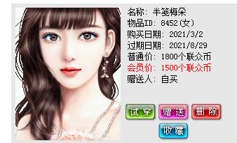 QQ图片20210402140507.png