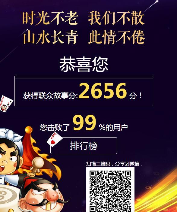 MIUQG28%%~(`B)U`P5E2SDN.jpg