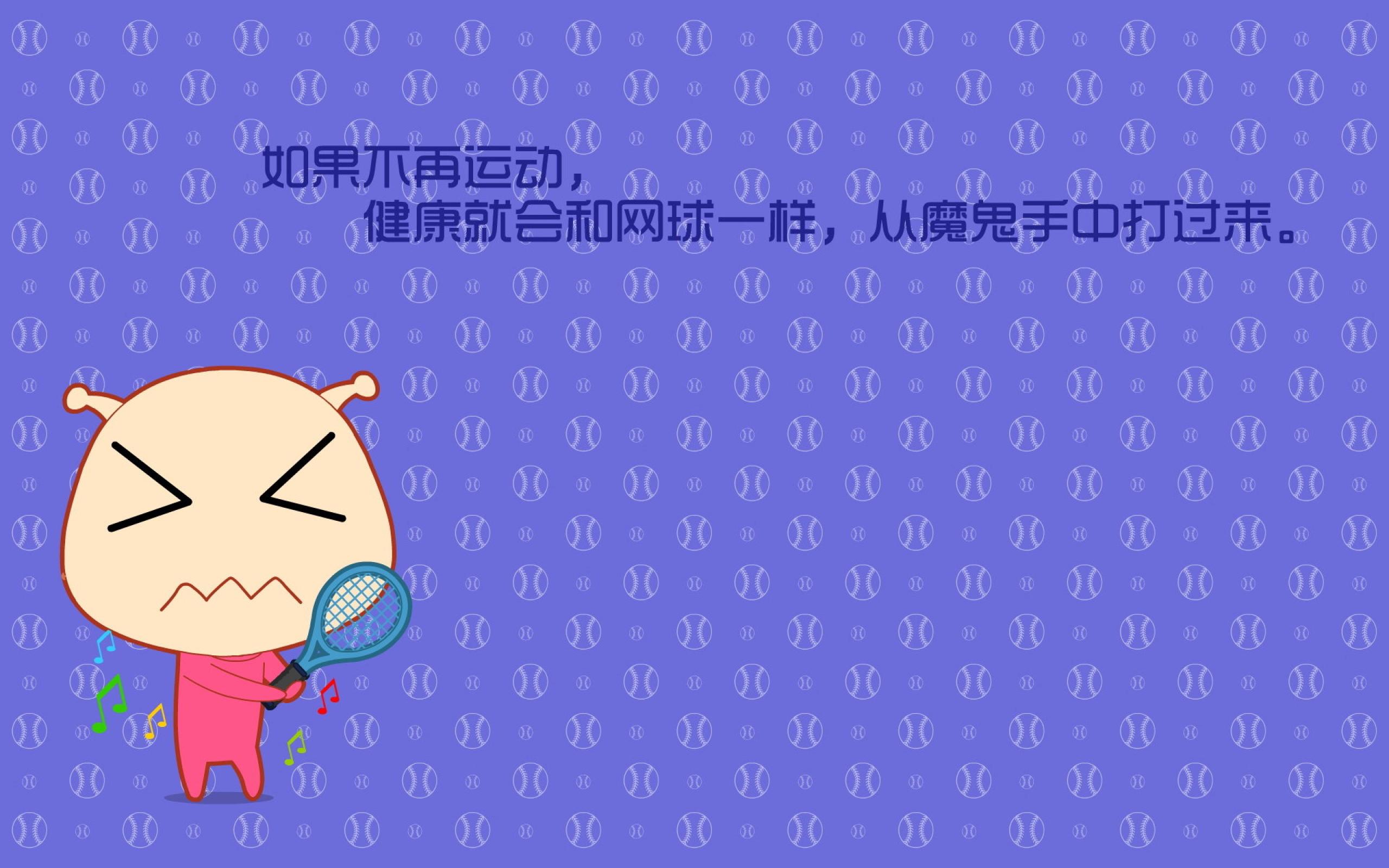 蜗弟语录可爱卡通壁纸
