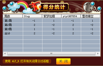 QQ图片20200625210500.png