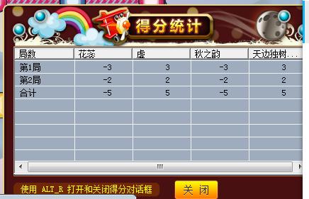 QQ图片20200813203212.png